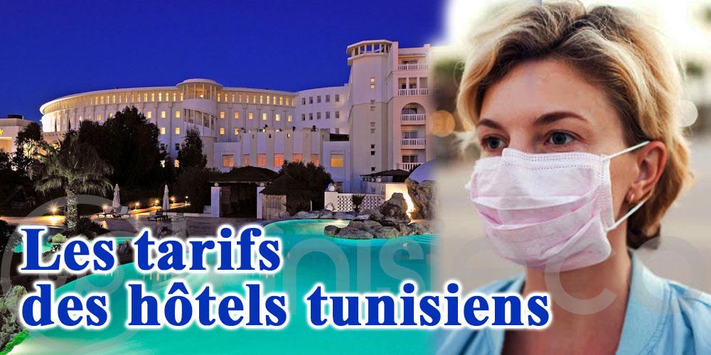 Découvrez les tarifs du confinement dans les hôtels tunisiens