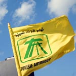 Tarifs de péage en dinars autoroute A4 Tunis - Bizerte