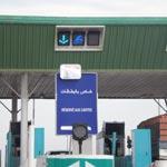 Tarifs de péage en dinars autoroute A1 Tunis - M'saken