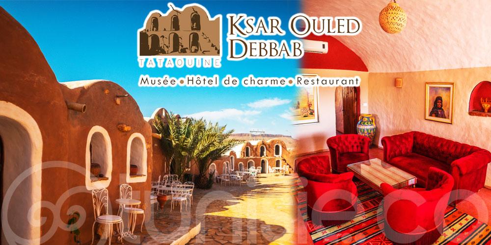 Dites Bonjour au nouveau joyau architectural Ksar Ouled Debbab