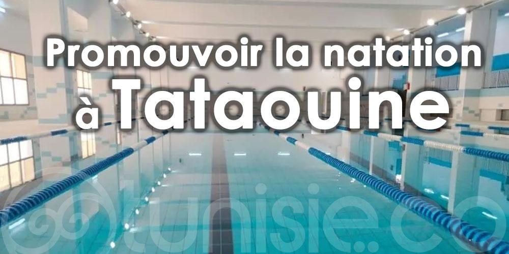 Tataouine se dote d'une nouvelle piscine municipale pour promouvoir la natation