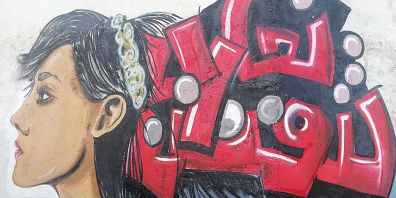 Les rues de Tataouine se transforment en galerie d'art