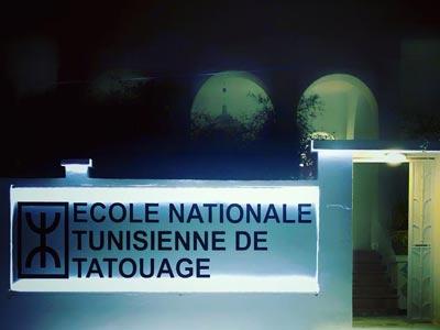 Tout sur la Première Ecole Tunisienne de Tatouage