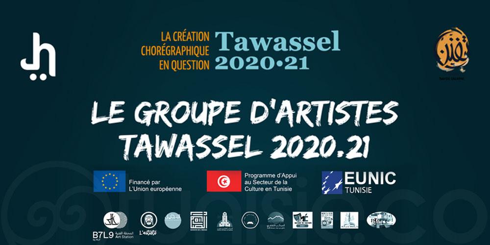 Rencontres, sensibilisation et transmission au coeur du projet  ''TAWASSEL 2020.21  : La création chorégraphique en question ''