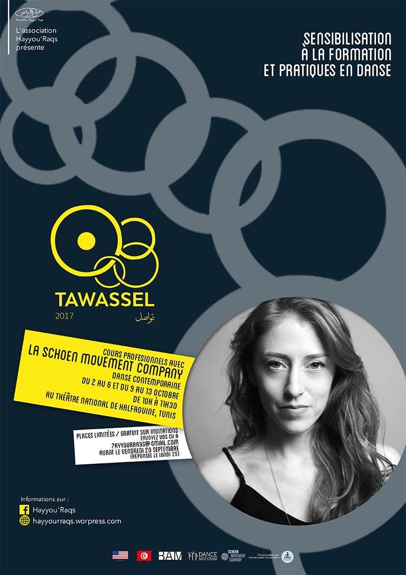 tawassel-111017-2.jpg