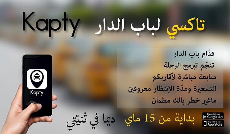 taxi2-020519.jpg