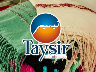 Découvrez ces 6 créatrices de l'association Taysir qui participeront au Salon de la Création Artisanale du Kram