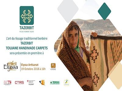La marque TAZERBIT TOUJANE HANDMADE CARPET : sera présentée en première