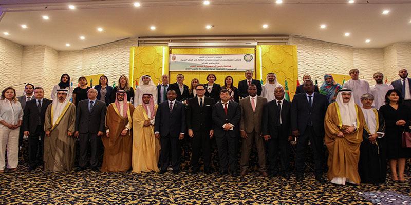 بالصور :  فعاليات المؤتمر المشترك الثاني لوزراء السياحة والثقافة العرب