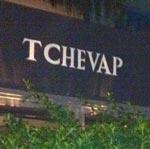 Dîner savoureux au restaurant Tchevap à Carthage