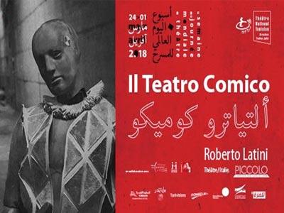 Spectacle italien Il Teatro Comico le 29 mars au 4ème Art