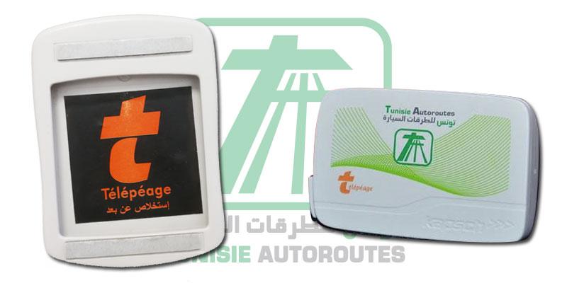 En vidéo : Un nouveau badge, de télépéage, plus petit et design, pour Tunisie Autouroute