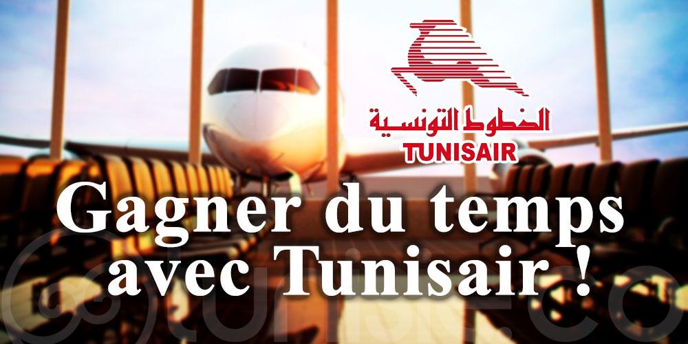 Gagner du temps avec Tunisair !