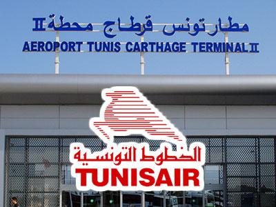 Tunisair déplace les vols supplémentaires vers la France au vers le Terminal 2