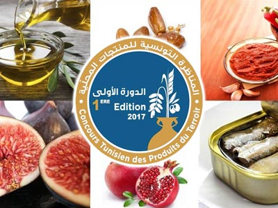 Un plan national au profit des produits médaillés au concours tunisien des produits du terroir