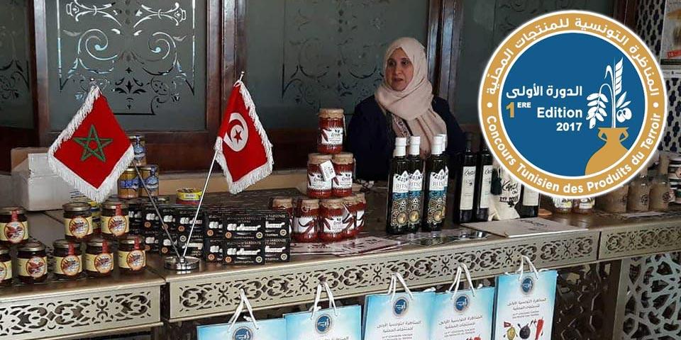 Les produits médaillés au Concours Tunisien des Produits du Terroir sous les projecteurs au MAROC
