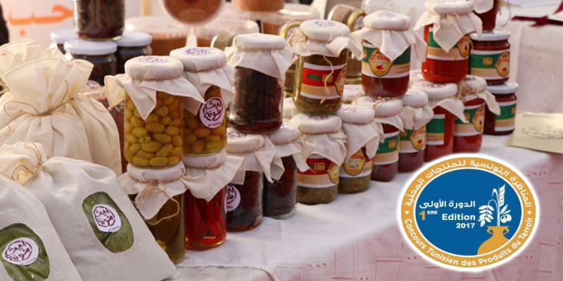 En photos : 1er Marché des Produits du Terroir