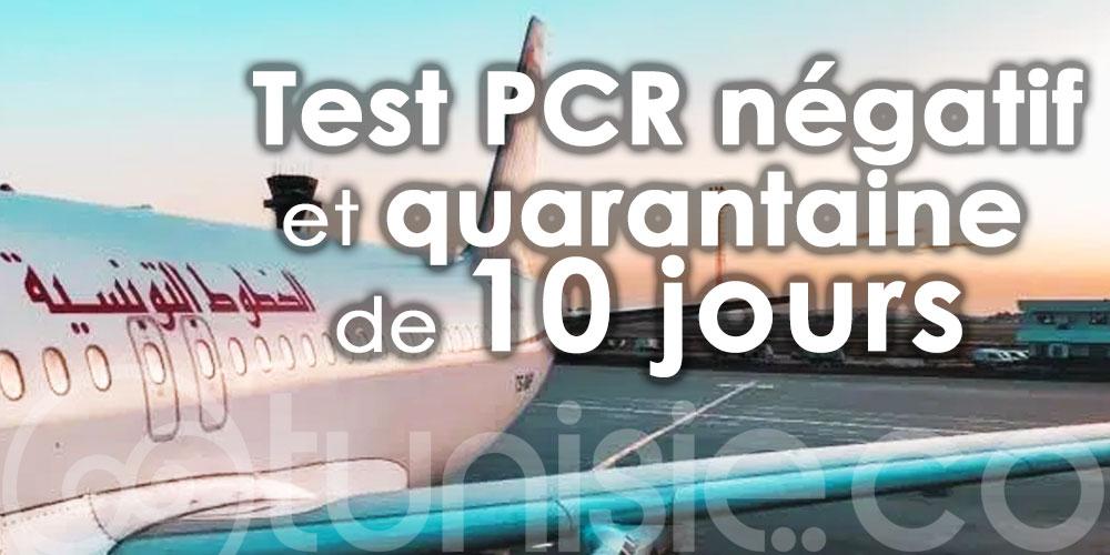 Tunisair : Test PCR négatif et quarantaine de 10 jours pour se rendre au Maroc