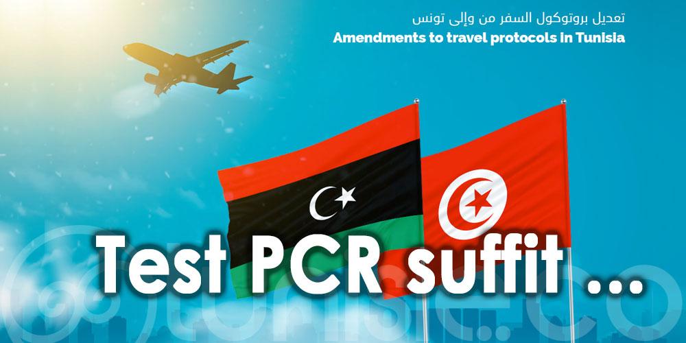 Libye - Tunisie : Test PCR n'est pas exigé ?