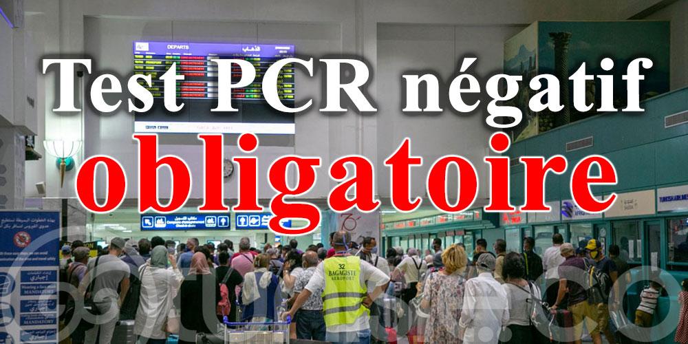 Test PCR, isolement : les conditions d'entrée en France rendues plus strictes