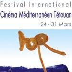 La Tunisie présente au Festival international du cinéma méditerranéen de Tétouan du 24 au 31 mars