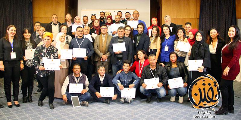 En vidéo : Lab Tfanen pour la culture à Djerba