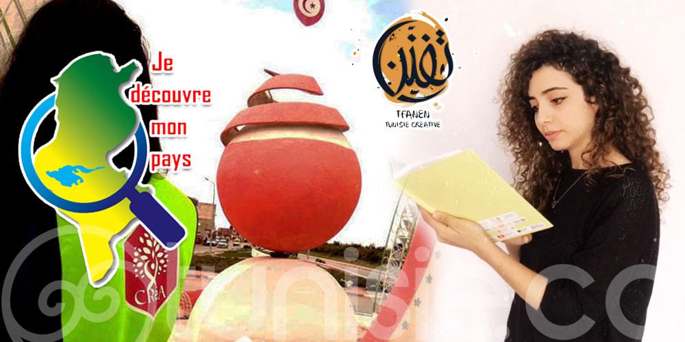 'Je découvre mon pays' un projet culturel ambitieux en Tunisie soutenu par le programme 'Tfanen'