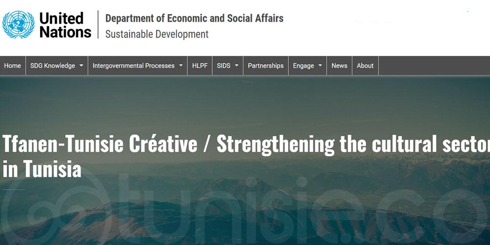 Tfanen sélectionné par les Nations Unies comme une success story de mise en œuvre des SDGs