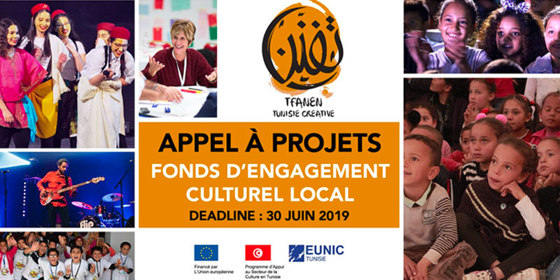 Tfanen lance un nouvel Appel à projets Fonds d'Engagement Culturel local