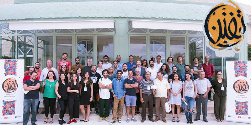 En photos : Le Lab accélérateur de Tfanen pour le Fonds d'Appui Structurant