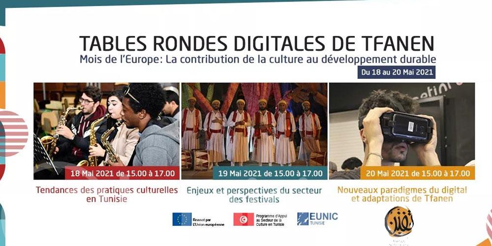 Ds tables rondes thématiques sur la contribution de la Culture dans le Développement Durable