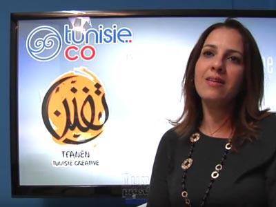 En vidéo : Tous les détails sur le 2ème appel à projets de TFANEN