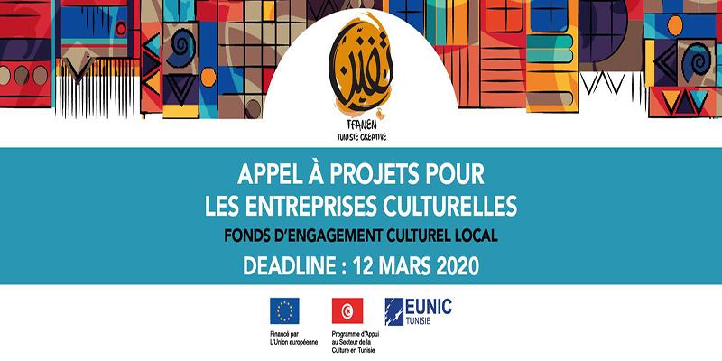 En vidéo : Tout sur l'Appel à projets Fonds d'Engagement Culturel Local