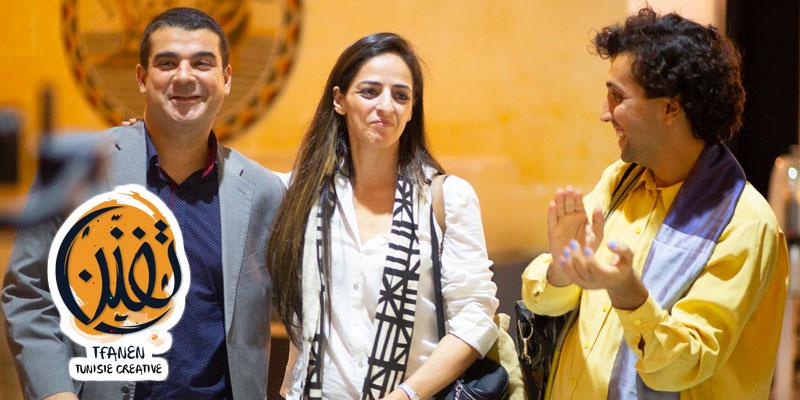 En photos : Tfanen lance le premier Fonds pour la structuration des organisations culturelles