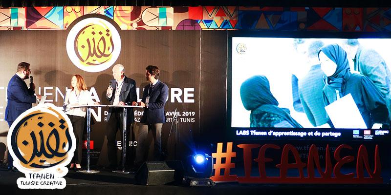 En vidéos : Tfanen s'engage de nouveau pour soutenir la culture en Tunisie