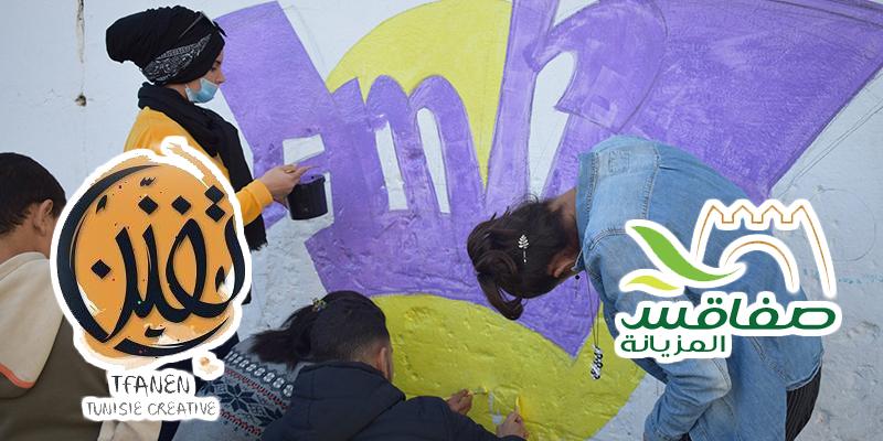 Graffiti et Pop Art pour les jeunes d'El Amra à Sfax