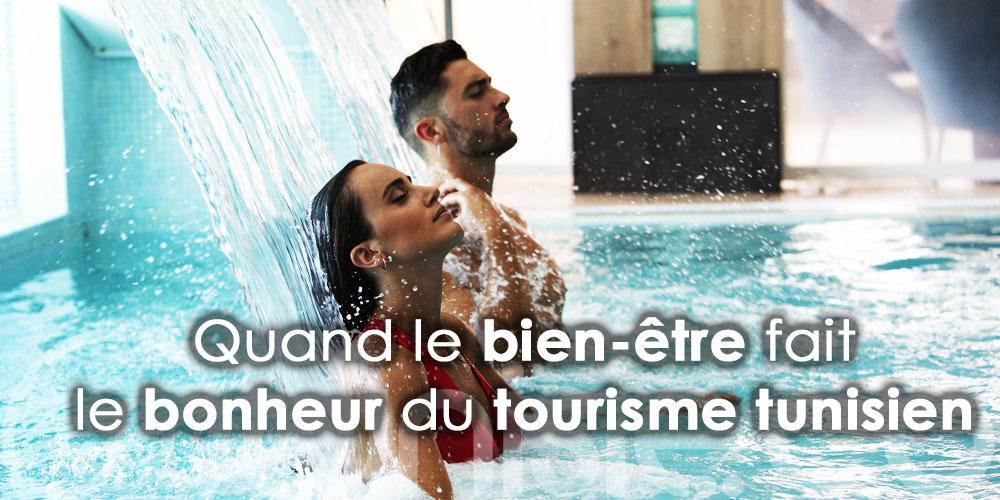 Quand le bien-être fait le bonheur du tourisme tunisien