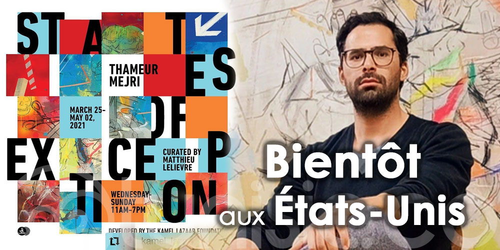 Exposition ''States of Exception'' : Thameur Mejri au Musée d'art contemporain de Lyon