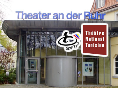Manifestation dédiée au Théâtre National au Théater an der Ruhr à Mülheim