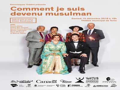 'Comment je suis devenu musulman' au théâtre municipal de Tunis