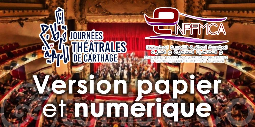 Un ''Guide du Théâtre Tunisien'' paraîtra annuellement en version papier et numérique