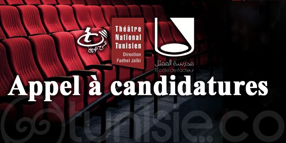 Appel à candidatures : 7ème session de l'Ecole Pratique des Métiers de la scène