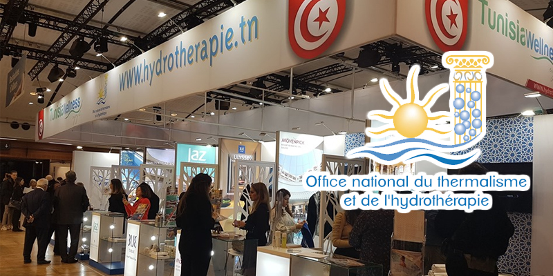 La Tunisie participe au Salon International Thermalies 2020