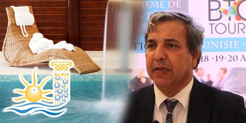 En vidéo : Rzig Oueslati parle du rôle de l'ONTH dans le tourisme de bien-être