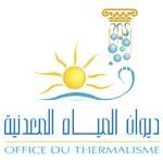 Slaheddine Montacer nouveau PDG de l'Office national du thermalisme et de l'hydrothérapie