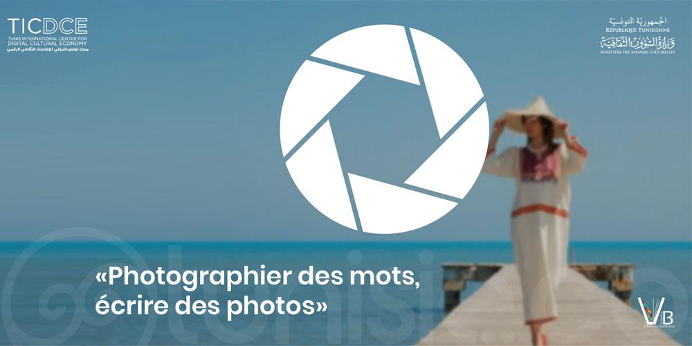 Sommet de la Francophonie à Djerba : Appel à Contribution Photographique '' Photographier des mots, écrire des photos ''