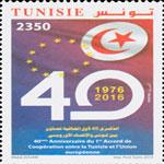 La poste tunisienne célèbre 40 ans de coopération tuniso-européenne