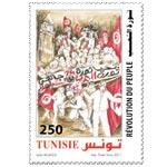 Tarifs des lettres du régime international : Union Maghrébin