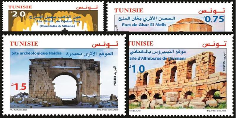 إصدار 4 طوابع بريدية جديدة للتعريف بعدد من المواقع الأثرية