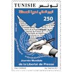 Poste : Tarifs des lettres vers les Pays Arabes et l'Europe